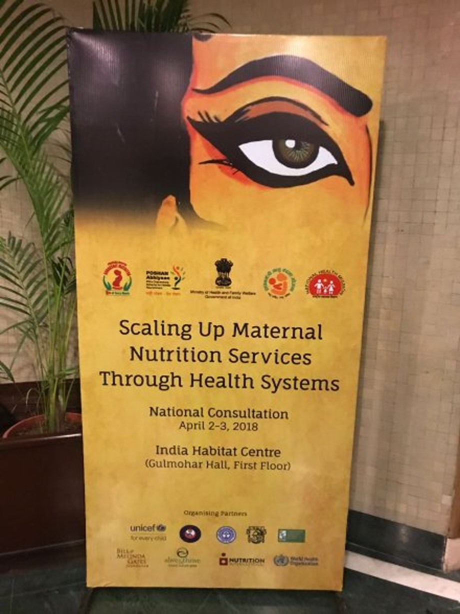 Two-day National consultation on maternal nutrition commences in Delhi today