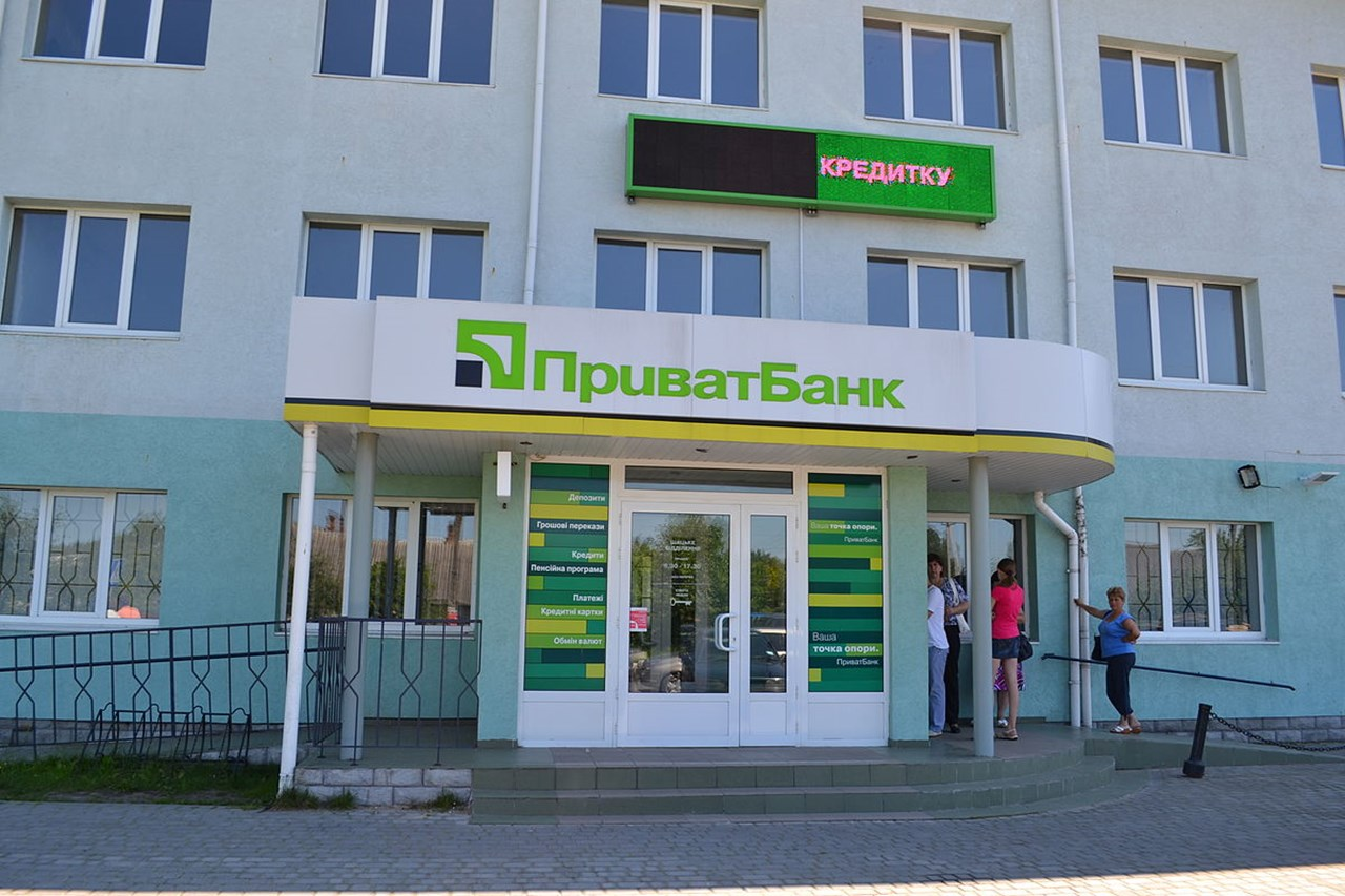 PrivatBank files USD 3 bn lawsuit against PwC for breaches