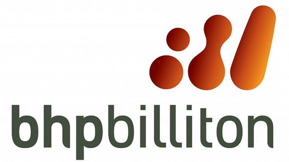 Chilean workers vote to strike against BHP Bilton Ltd's