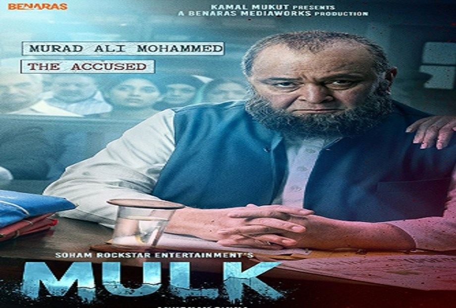 """""""Mulk"""" banned by Pakistan's censor board, Anubhav Sinha urges fans for illegal downloads"""
