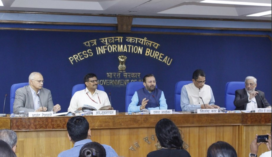 HRD Ministry notifies 75 NRCs for online refresher programmes through SWAYAM