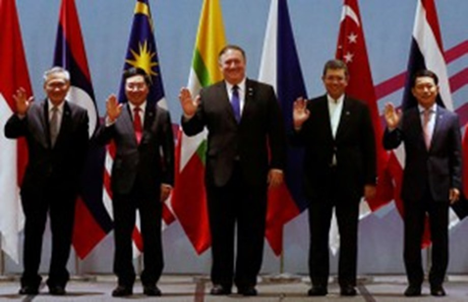 US to provide nearly USD 300 mn in security funding for Southeast Asia