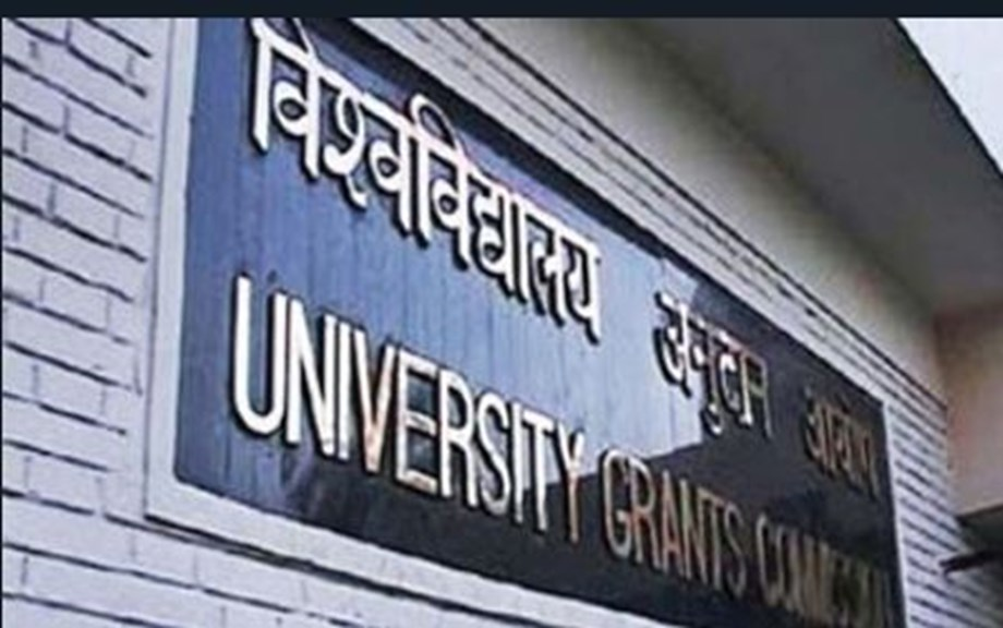University Grants Commission asks varsities to refund interest against grants or aids