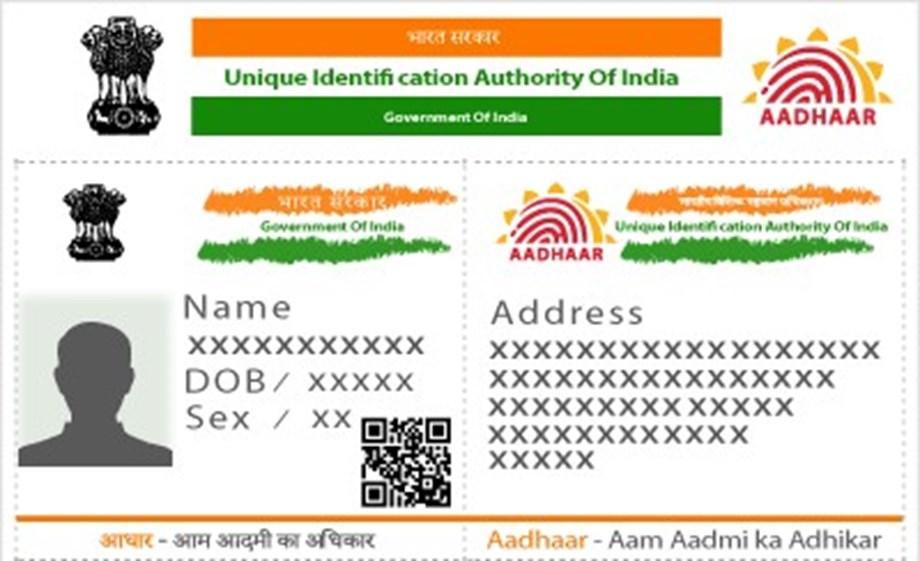 Aadhar row: Amid public outrage over Aadhar helpline, google apologises