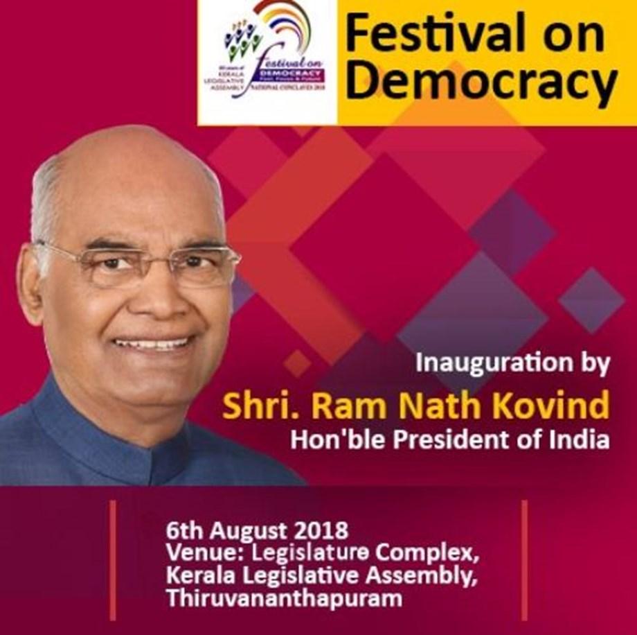 Ram Nath Kovind to inaugurate Festival of Democracy in Kerala