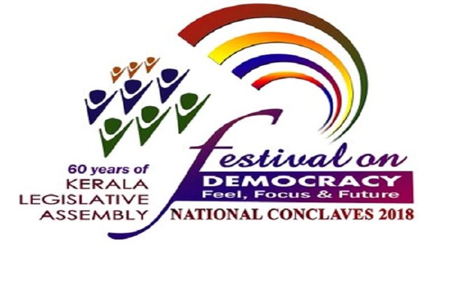 President Kovind to inaugurate 'Festival of Democracy' in Kerala