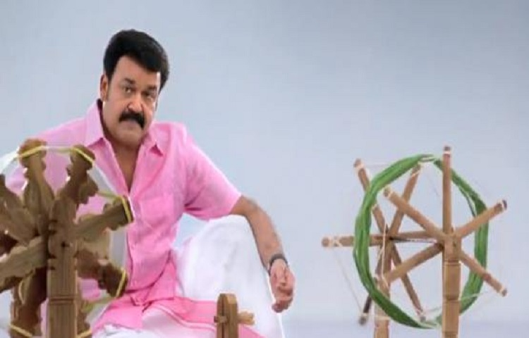 Kerala Khadi board issues notice to Mohanlal over advertisement