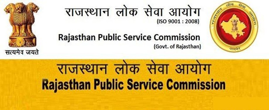 Rajasthan will suspend internet services tomorrow from 9 am to 1 pm