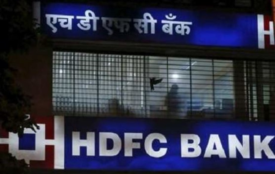 HDFC Asset Management Company to make stock market debut