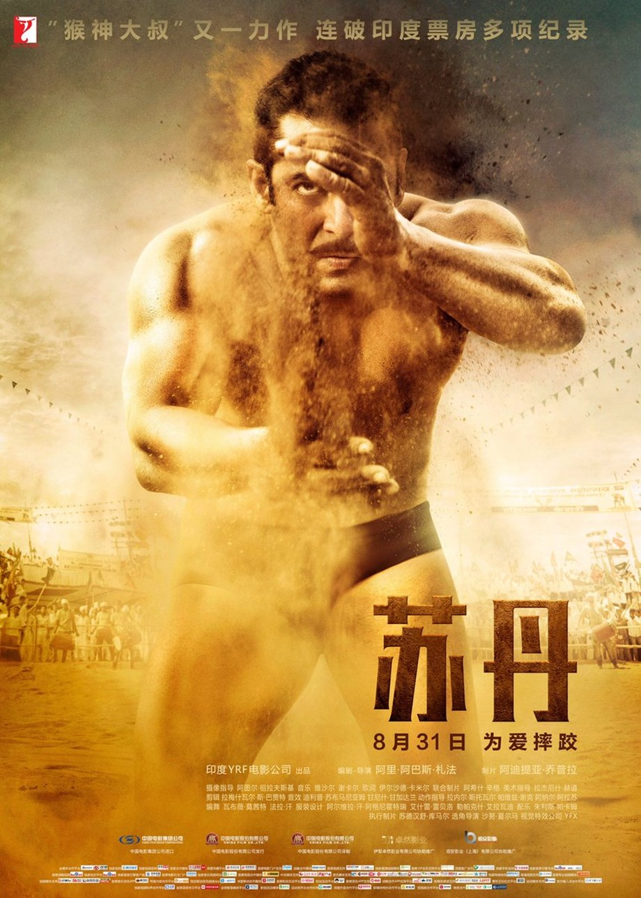 Salman Khan's 'Sultan' to release in China on August 31