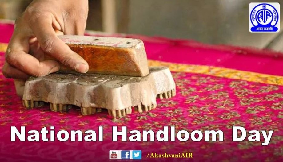 National Hand loom Day being celebrated with much enthusiasm