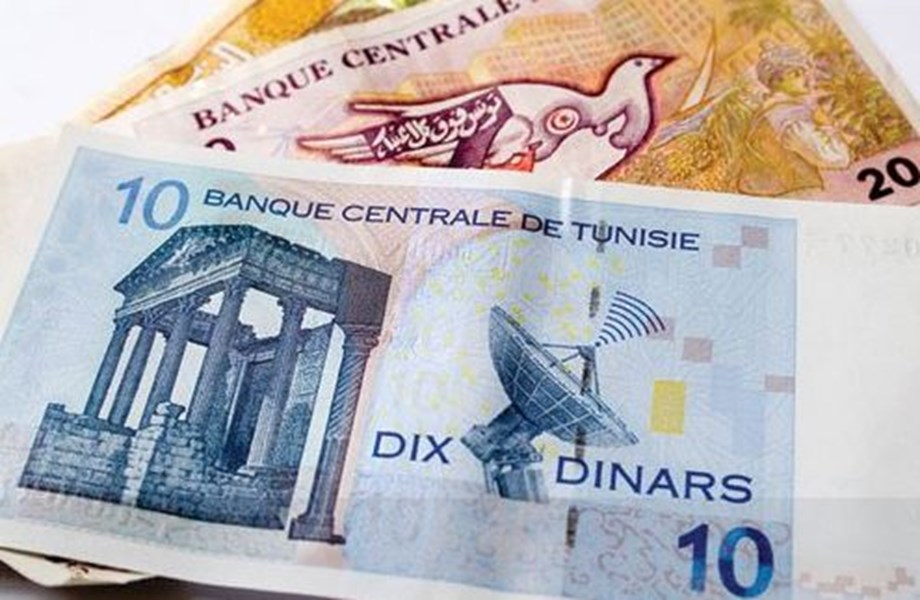 Tunisia's annual inflation rate eased to 7.5 percent in July