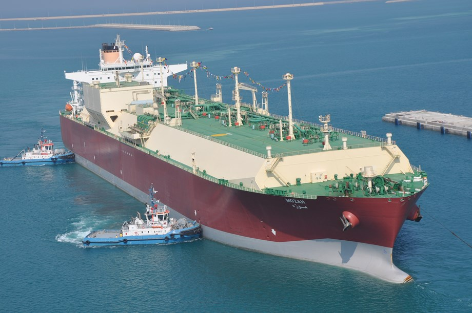 Singapore's first importer of liquefied natural gas from Qatar