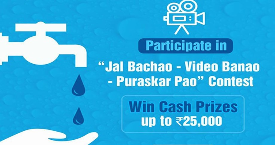 Jal Bachao, Video Banao, Puraskar Pao Contest winners announced