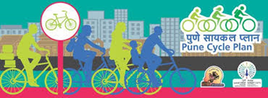 Smart City Project: Pune plans comprehensive bicycle master plan