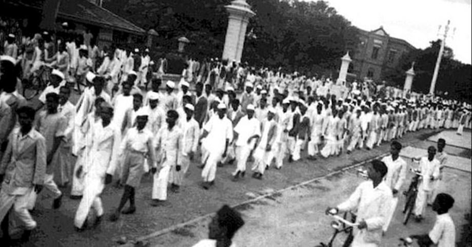 76 years of Quit India Movement/ August Kranti Diwas