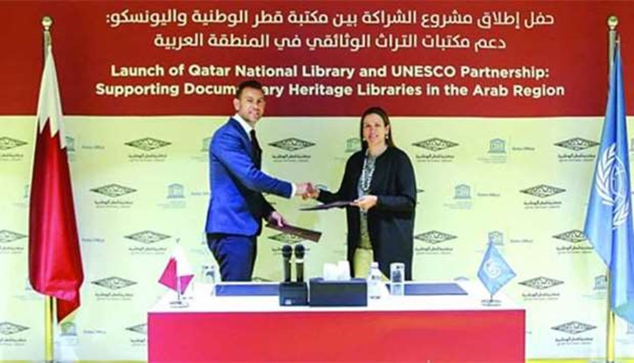 UNESCO and Qatar National Library signs agreement to implement joint project