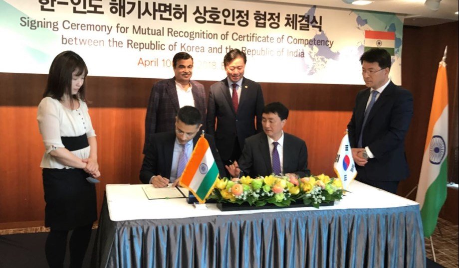 India signs MoU with Republic of Korea