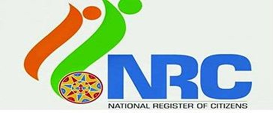 Number of excluded people will change in NRC in Assam: Sarma