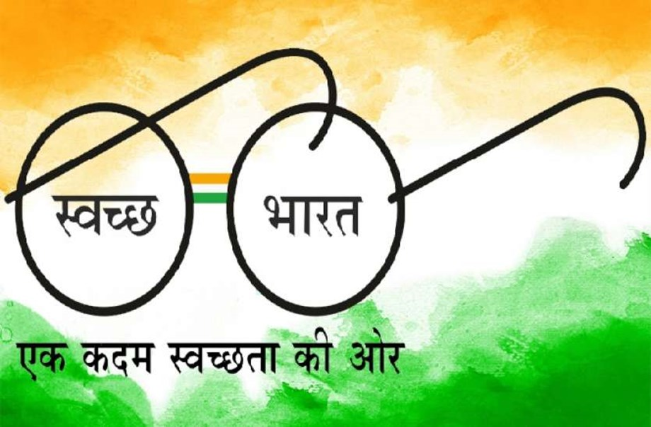 Swachh Bharat Abhiyan Bike Rally for spreading awareness amongst tourists, locals