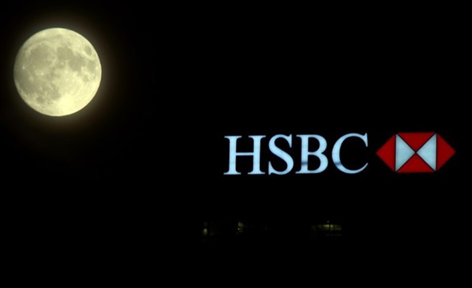 HSBC to invest USD15-17 billion as strategy swings from shrink to grow