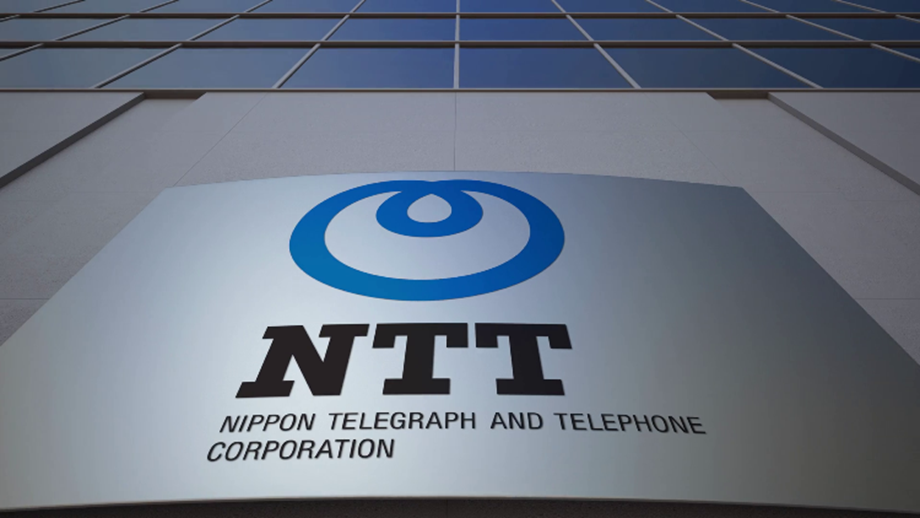 NTT develops high-speed IC supporting wireless transmission of 100 gbps in a 300 GHz band