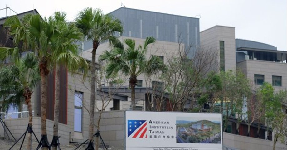 US unveils de facto embassy in Taiwan amid China tensions