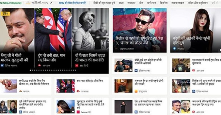 MSN web portal now available in Hindi
