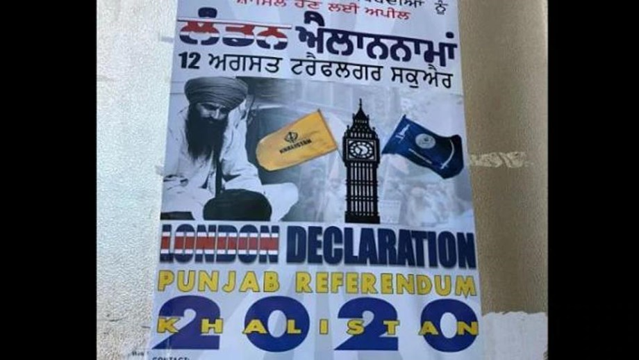 UK has no plans to ban pro-Khalistan demonstration in London