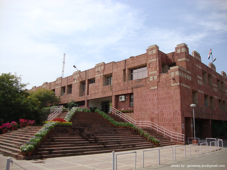 JNU academic council approves computer-based entrance exams for all courses