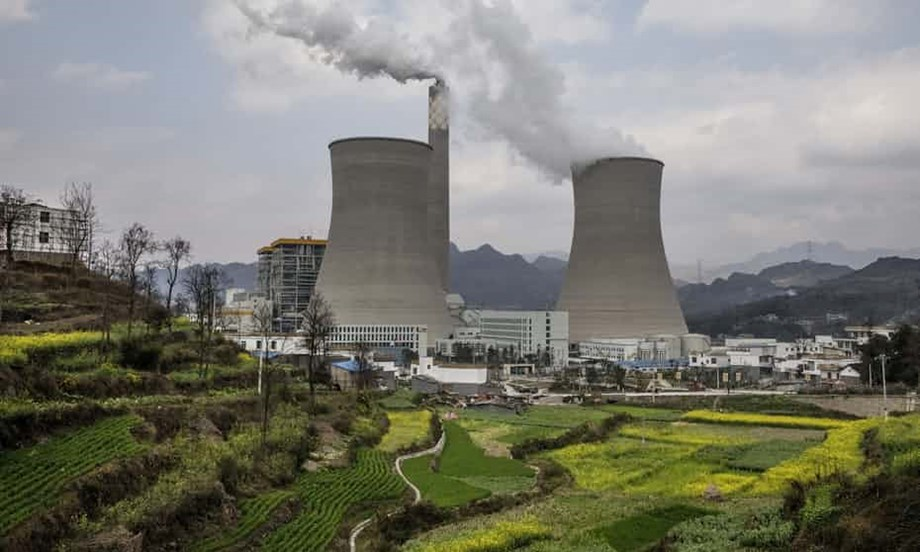 Government funding to reduce carbon emissions from UK industry