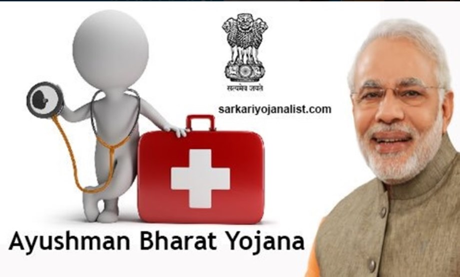 Odisha not to join Centre's Ayushman Bharat programme, says Minister