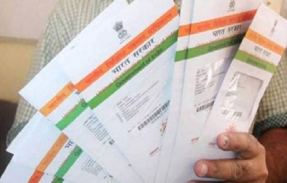 Jaipur scrap dealer finds more than 2,000 Aadhaar cards in sack of newspapers