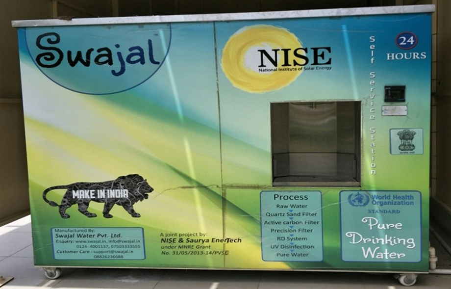 Swajal scheme launched in 115 aspirational districts
