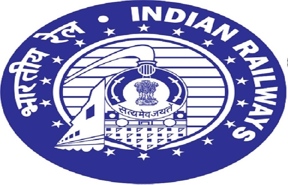 Railway to hand over 71 acres of land in Patna to Bihar govt