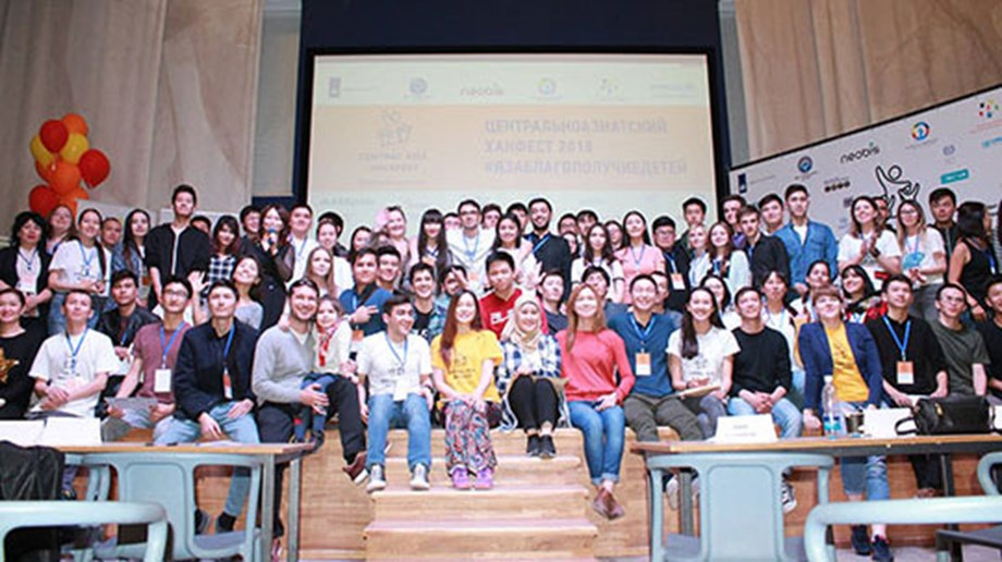 ILO hosts Hackathon in Kyrgyzstan aimed at promoting children's rights with tech
