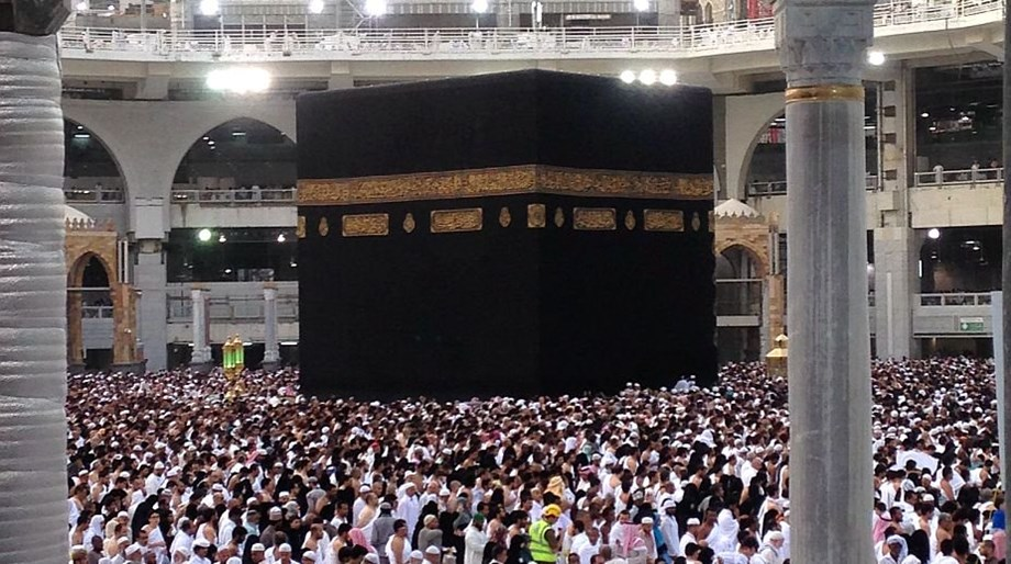 First batch of 410 Haj pilgrims leaves for Saudi Arabia