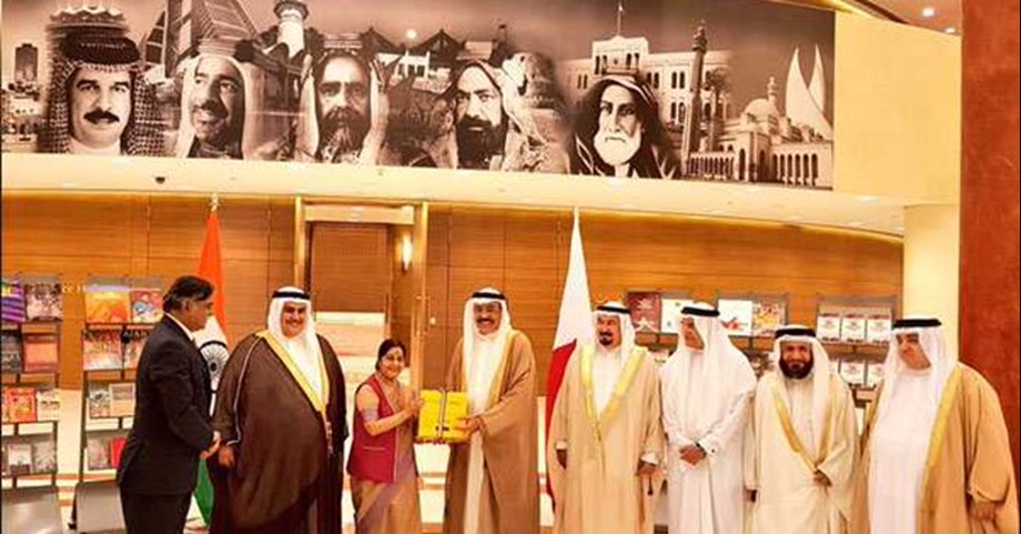 Swaraj holds wide-ranging talks with her Bahraini counterpart