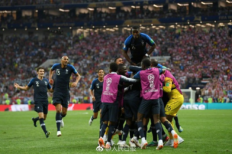 World Cup final reaction