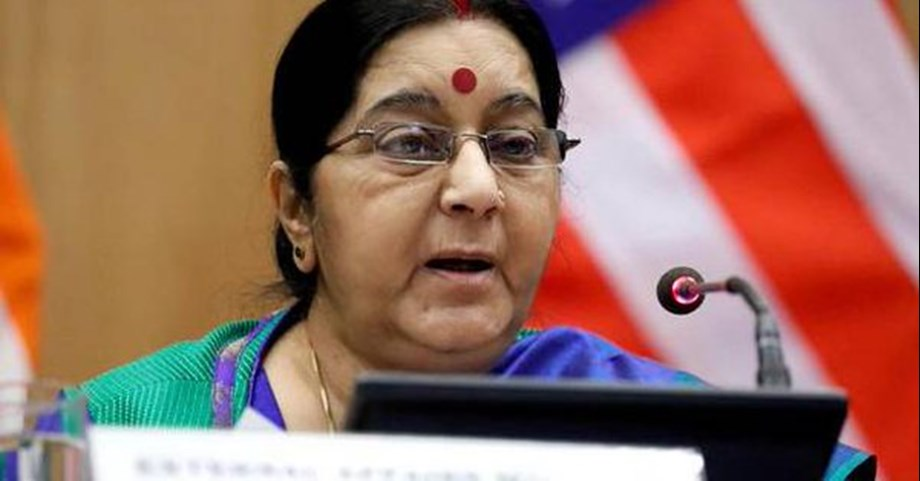 Swaraj calls on Bahrain's King, PM, co-chairs joint commission meeting with counterpart
