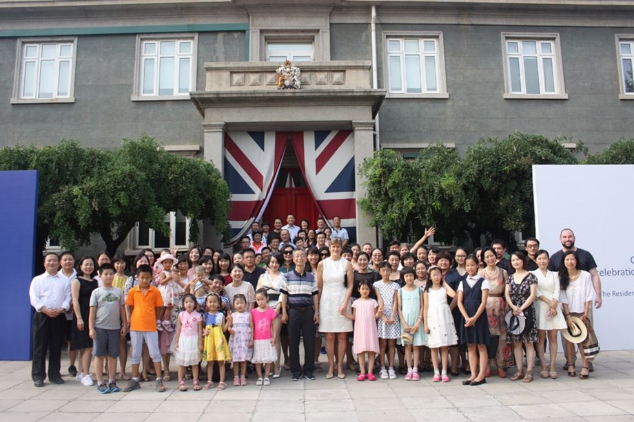 35th Anniversary of Chevening Programme in China