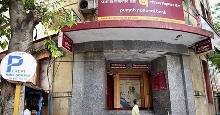 PNB opens 2nd centralised loan processing centre for better monitoring