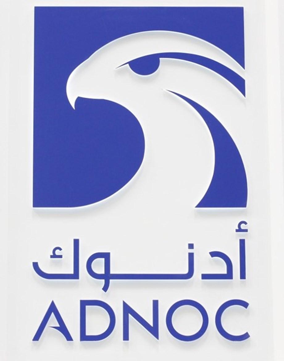 UAE's ADNOC strengthens derivatives import from July-September