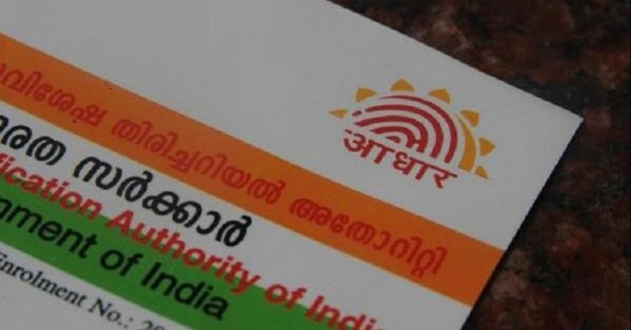 18,000 Banks and post offices giving Aadhaar facility says UIDAI