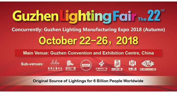 22nd International Lighting Fair in China's lighting capital Guzhen