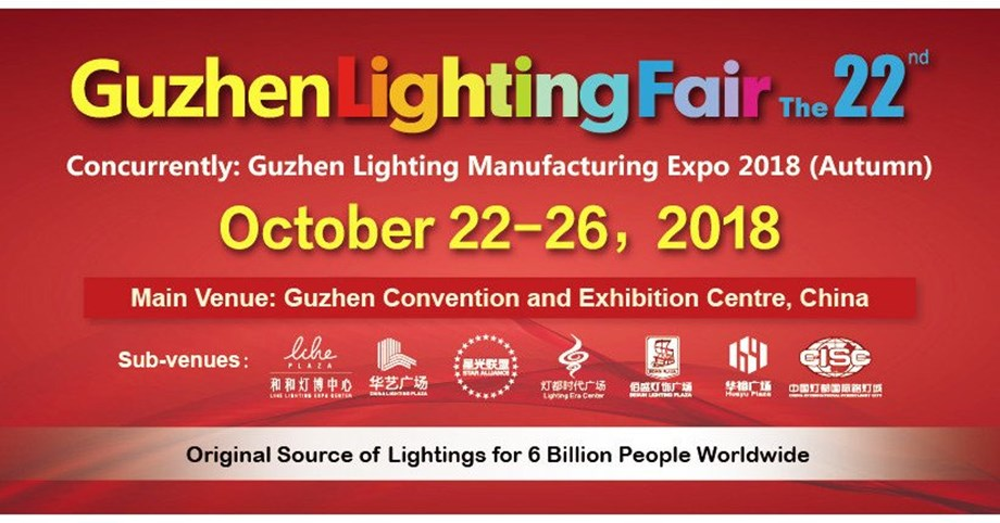 22nd International Lighting Fair in China's lighting capital Guzhen