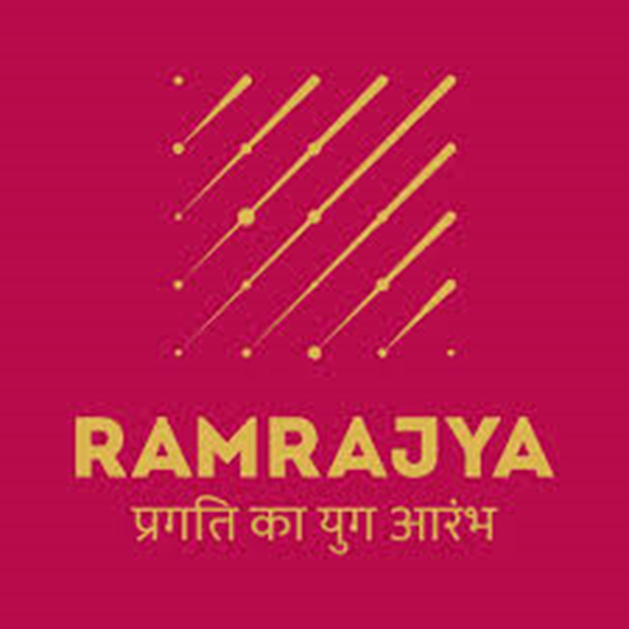 'Ramrajya' by Neptune Creates History in Real Estate Category With the Biggest Ever Progressive Housing Launch