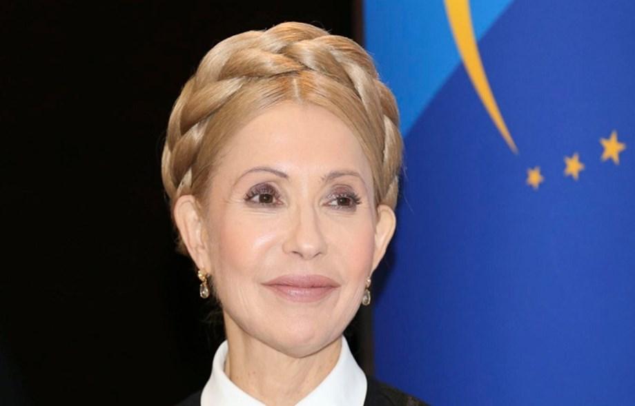 Ukraine's Tymoshenko announces she will run for president