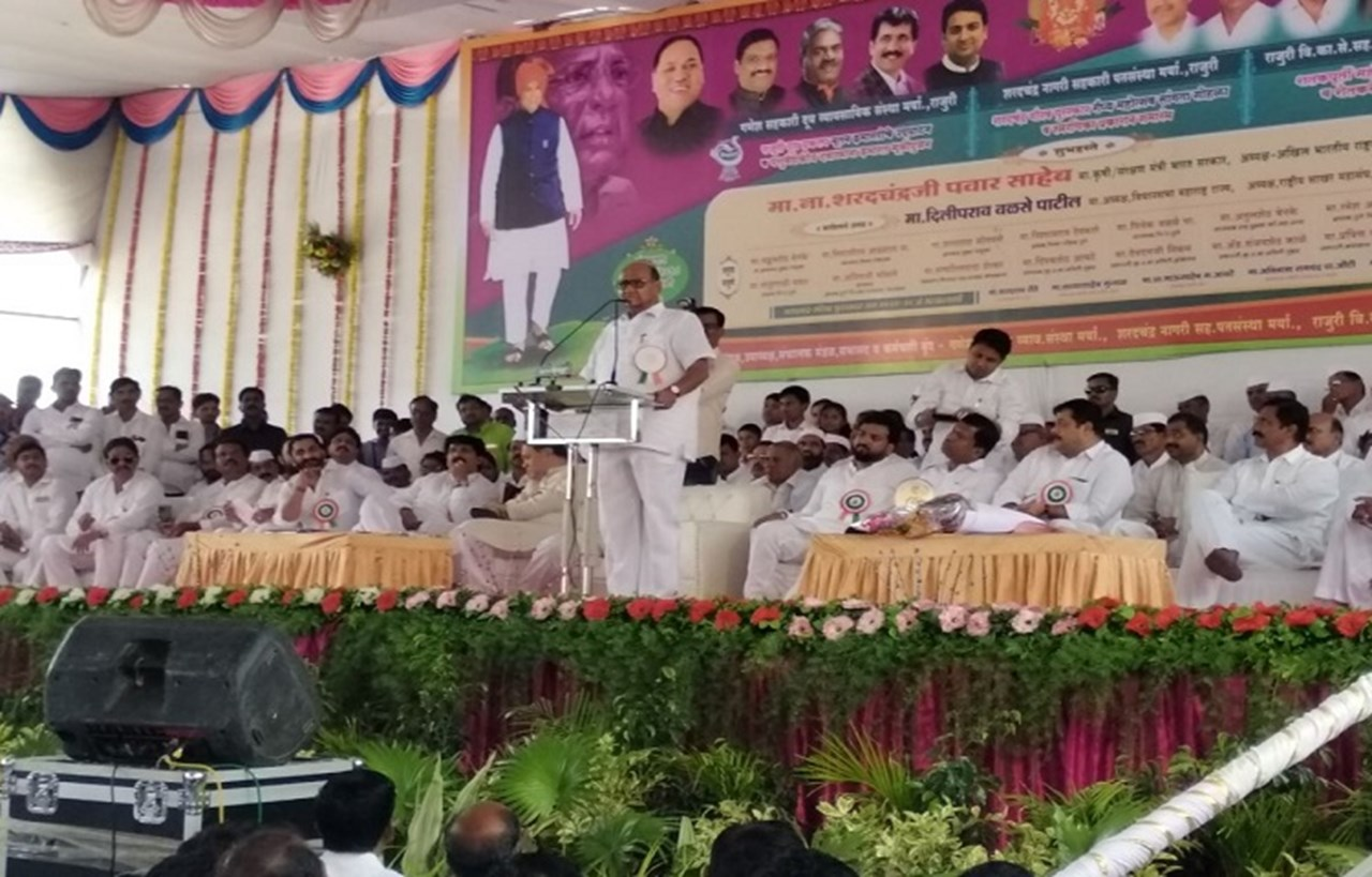 People will oppose any move to change constitution: Pawar