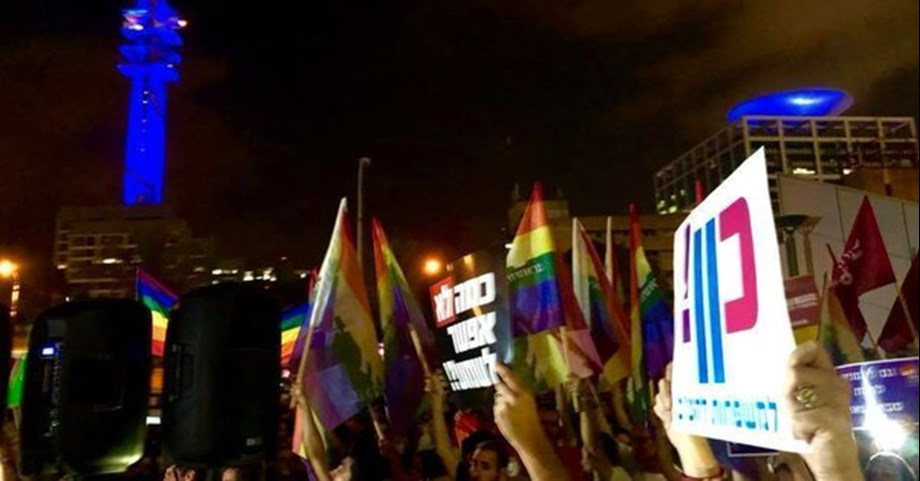 Israel set for nationwide strike over gay surrogacy ban